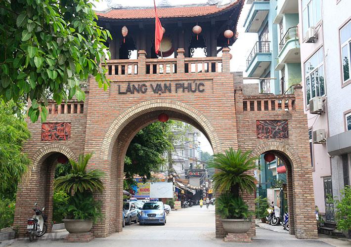 Cổng làng Vạn Phúc